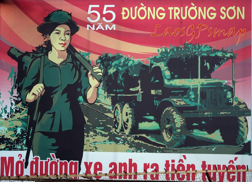 Ho Chi Minh trail, poster