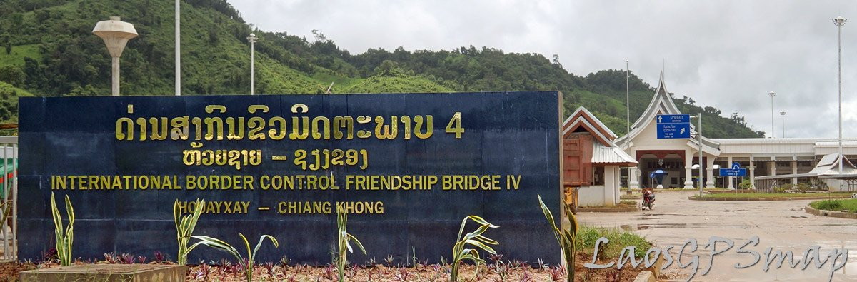 Friendshi9p Bridge 4 houaxyay ChiangKhong